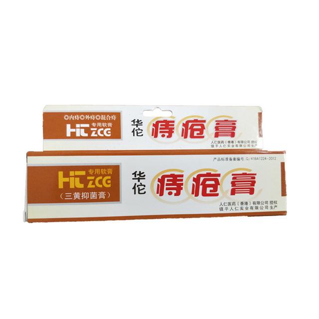 Hua Tuo Hemorrhoids Ointment Plant Herbal Materials Powerful Hemorrhoids Cream Internal Hemorrhoids Piles External Anal Fissure