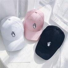 Love Gestures Finger Embroider Golf Baseball Cap Men Women Snapback Hats Flipper Little Heart Sun Truck Hat Gorras