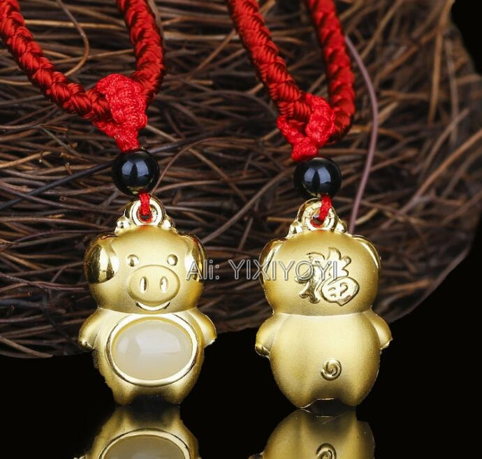 Natural White HeTian Jade + 18K Solid Gold Chinese Blessing Zodiac Boar Amulet Pendant + Free Necklace Jewelry + Certificate