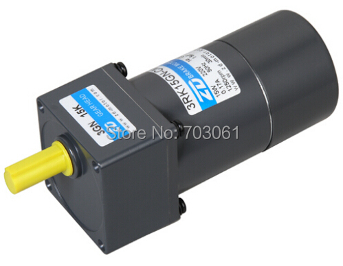 Popular china ac motor buy cheap china ac motor lots from for Variable speed gear motor