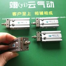 CDUK32-5D CDUK32-10D CDUK32-15D CDUK32-20D CDUK32-25D  SMC Free Mounting Cylinder air cylinder pneumatic component air tools amh550 06d smc filter element auxiliary components pneumatic component air tools filter series