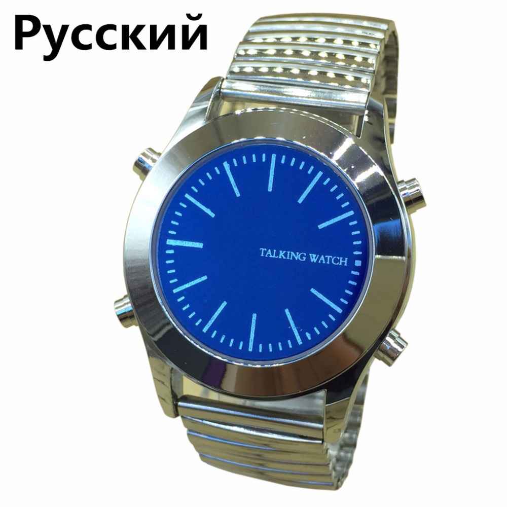 2017 Russian Talking Watch Expanding Bracelet Quartz Wrist Watch