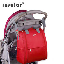 Insular Brand Multifunction Waterproof Baby Diaper Backpacks Mummy Tote Bag Nylon Mommy Bag Backpack Baby Changing Bag Backpack(China)