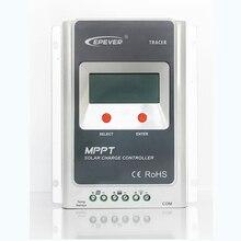 Controlador de Carga Solar del Trazalíneas MPPT 10A 12 V 24 V Interruptor Automático LCD Regulador Solar Con RS485 para Gel de Sellado Inundado de Usuario batería