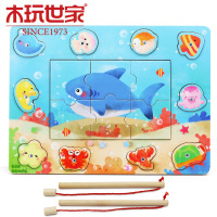 Baby Wooden 3D Magnetic Puzzle Fishing Jigsaw Puzzle Board For Children Early Educaiton Fishing Toys For