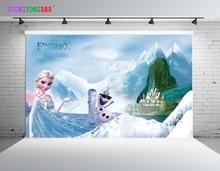 SHENGYONGBAO Vinyl Custom Photography Backdrops Cartoon theme Photo Studio Props horizontal Background JND-04
