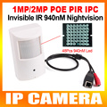 720P 1080P Night Vision 940nm IR 10m HD Realtime Onvif PIR Style 1.0MP 2.0MP POE IP Camera With Super Wide View Angle 3.7mm Lens