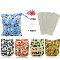 Baby Diapers Cover Reusable Pocket Cloth Diaper 4Pcs+ 4Pcs Microfiber Insert+1pc Nappy Bags Baby Care Adjustable Nappies