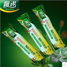 1 мешок/ пакет(10 г) удобрения с регулируемым высвобождением гранулы подходит для дома и сада все виды растения