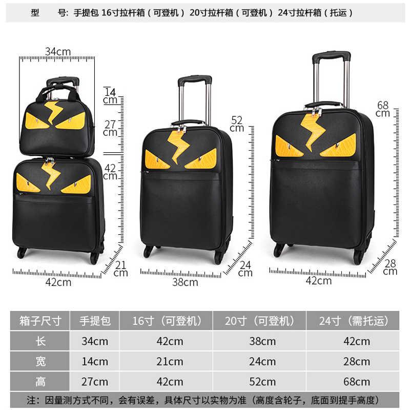 CALUDAN мультфильм Little monsters 16/20/24 inch Высокое качество PU Сумочка + подвижного Чемодан Spinner бренд дорожного чемодана