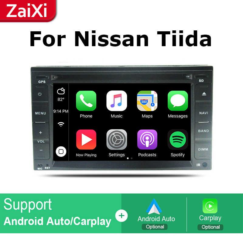 ZaiXi アンドロイドカー dvd gps マルチメディアプレーヤー日産ティーダ C11 2004 〜 2012 カー dvd ナビゲーションラジオビデオオーディオプレーヤー