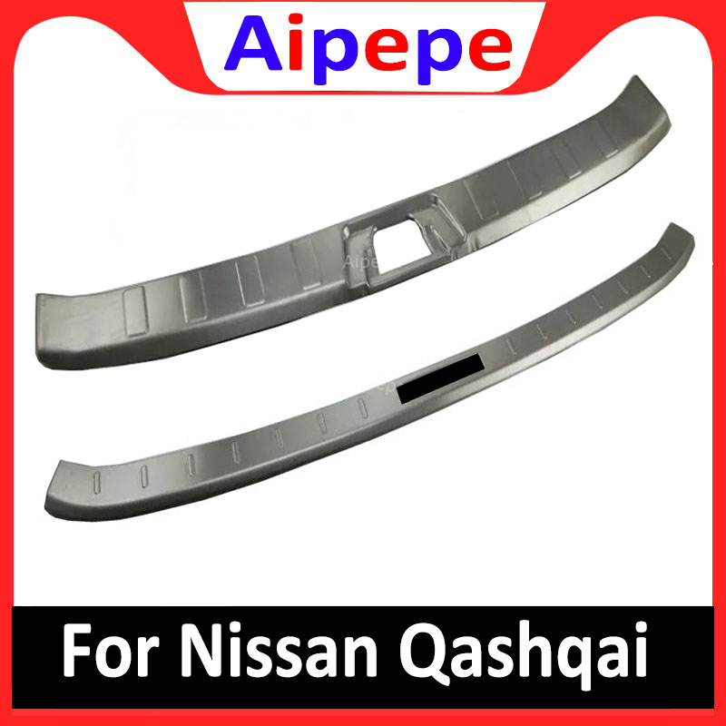 2PCS/SET REAR BUMPER PROTECTOR CARGO BOOT SILL PLATE TRUNK LIP <font><b>ACCESSORIES</b></font> FOR <font><b>NISSAN</b></font> <font><b>QASHQAI</b></font> J11 <font><b>2014</b></font> 2015 2016 2017 2018 image