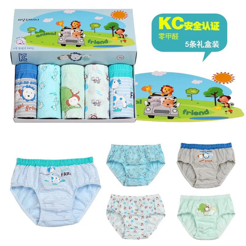 5 Pcs/lot Kid Boys Underwear cartoon For Baby Shorts Panties Children's Boxer Underpants Briefs boys Underware Pants For 3-13Y 1