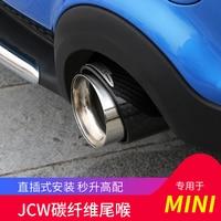 1 шт. углеродного волокна для хвостовой части автомобиля выхлопная труба из нержавеющей стали выхлопная труба, наклейки на авто Стайлинг дл
