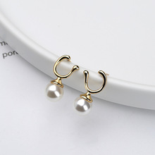 Silvology 925 Sterling Silver U Shape Pearl Earrings Esthetic Feeling French Style Stud Earrings for Women 925 Workplace Jewelry