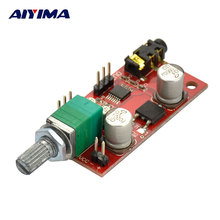 AIYIMA Headphone amplifier board MAX4410 miniature amp pre-amplifier replace NE5532 Low distortion  voltage power consumptio