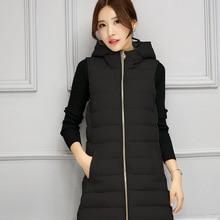 Women Winter Vest Waistcoat 2016 Long Vest Sleeveless Jacket  100%Cotton Filling Lengthen Hooded Down Warm Vest Female V6033