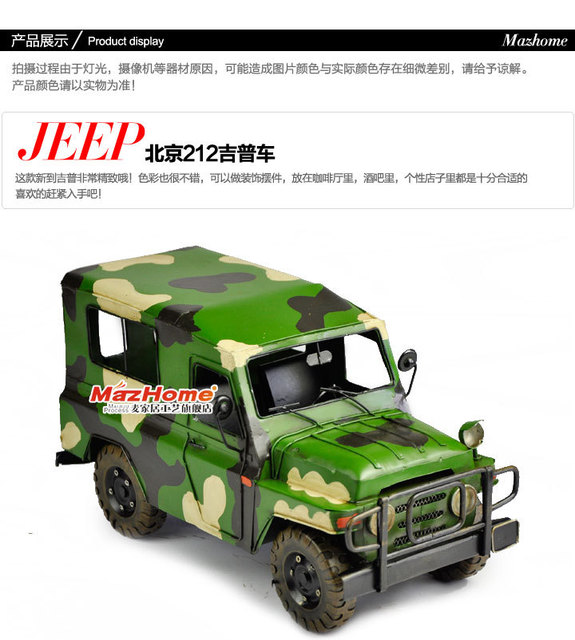 Retro Metal Army Jeeps models 32*14*16cm handmade iron model car home decoration Old Tin Toy Collect birthday gift