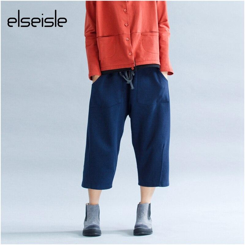 elseisle 2017 Harajuku Harem Pants Summer Japanese Baggy Pants Women Female Bloomers Loose Trousers Ladies' Causal Pants Capris
