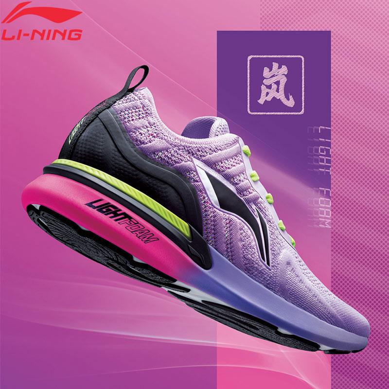Li-Ning Women ARASHI Cushion Running Shoes Mono Yarn Breathable LIGHT FOAM LiNing Li Ning Sport Shoes Sneakers ARHP214 XYP932