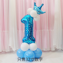 32 inches letter  balloon crown digital aluminum film baby birthday party wedding decoration number folie ballonnen цифр