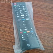 CN-KESI New Remote Control AKB72915238 For LG TV REMOTE CONT
