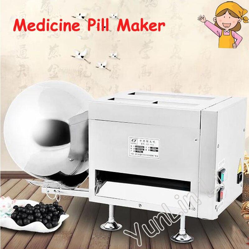 Automatica Medicina Pillola Maker Piccoli Elettrodomestici Pillola Che Fa La Macchina Miele Pillola Pillole Macchina Acqua Macchina LD-88A