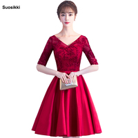 V Neck Half Sleeve Embroidery Cocktail Dresses lace beading Formal Evening party Dress short 2019