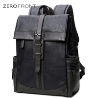 Men's PU Leather Backpack Large Capacity Youth Travel Rucksack School Book Bag Male' 15 inch Laptop Business bagpack mochila