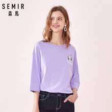 SEMIR Women 100% Cotton 3/4 Length Sleeve Crewneck Shirt with Rabbit Embroidery Wide Relax Fit Casual Style