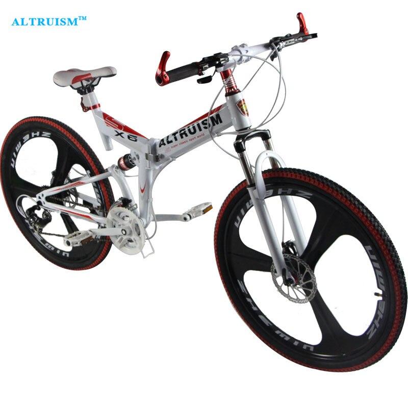 Altruism Bicycle Bicicleta Road-Bike Racing-Suspension 26inch Steel Aluminum 24-Speed