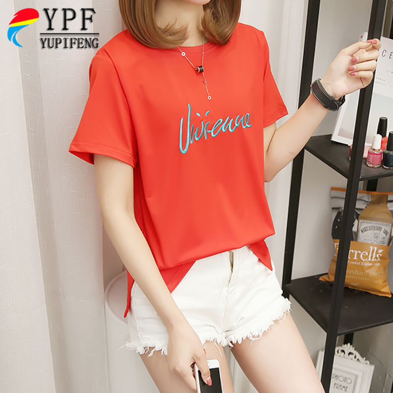 Giant Measurement T-Shirt Prime New Harajuku Letter Printing Summer season Tops Trend Informal Tees For Girls Associates Television Present Shirt Reward T Shirt