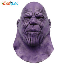 Foreign trade complex 4 final battle Thanos defensive latex mask Halloween Cosplay surrounding luxury version трусы foreign trade