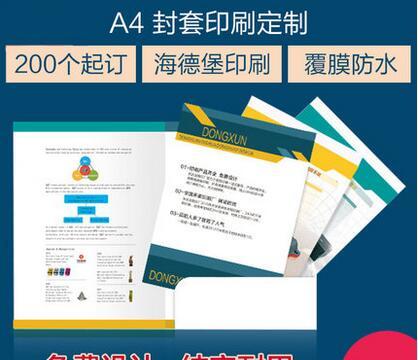Hot Sale Decorative Handmade Design Paper Presentation Hard File Folder