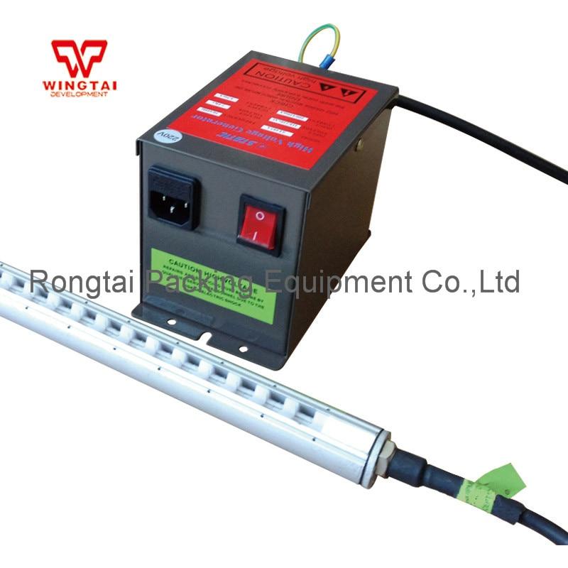 7.0KV Anti Static Bar For Printing 560mmx500mm Static Eliminator Antistatic Ion Bar цена