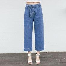 2016 новый Корейский высокой талией широкую ногу джинсы случайные свободные брюки девять женщин брюки производителей, продающих