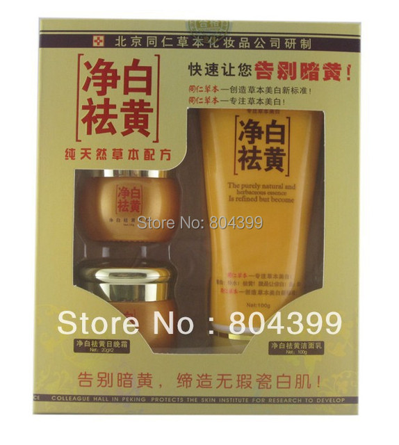 whitening cream for face Chinese Medicine cream anti freckle brand Remove freckle cream skin care remove spot face cream