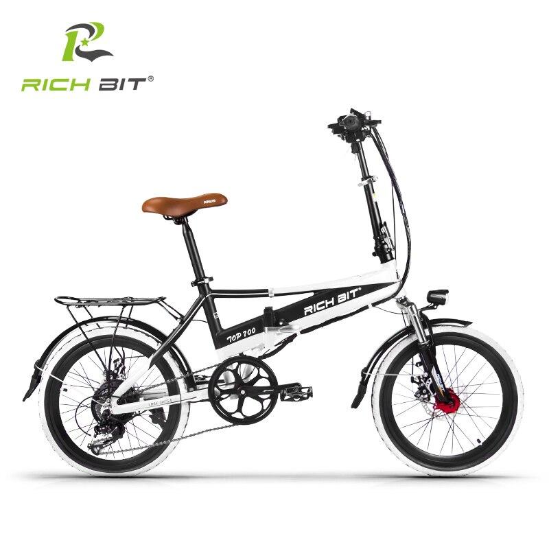 Richbit RT-700 Folding 48V 8AH Electric Bike 20 inch Mini