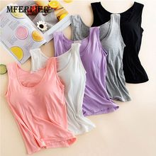 Mferlier Sexy Tanks Tops Female Solid Color Comfortable O Neck Sleeveless White Pink Black Gray Woman Tank Top