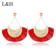 цена на Boho Metal Alloy Crescent Tassel Drop Earrings For Women Bohemian Fringed Fan Dangle Earrings Statement Jewelry boucle d'oreille