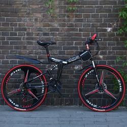 26 inch klapp mountainbike 21 geschwindigkeit berg fahrrad doppel disc bremse bike Neue falten mountainbike Geeignet für erwachsene
