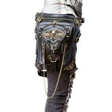 Mode Gothique Steampunk Crâne Rétro Rock sac Hommes Femmes Sac de Taille D'épaule Sac Téléphone Cas Titulaire femmes messenger Sac 2017