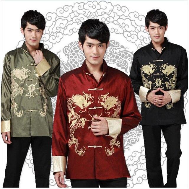 Китайских футболки мужчины дракон вышивка куртка мандарин воротник 3XL Большой размер свадебные куртки с длинным рукавом кунг-фу шир Buttont