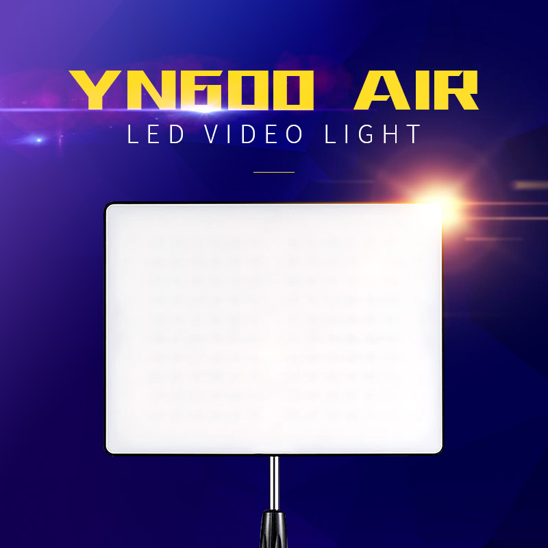 Yongnuo YN600AIR two color temperature LED fill light photography light wedding shoot the characters shooting fill light led track light50wled exhibition hall cob track light to shoot the light clothing store to shoot the light window