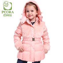 PCORA Winter Jacket for Girls Winter Coats Pink and Khaki White Duck Down Outwear Parkas Belt