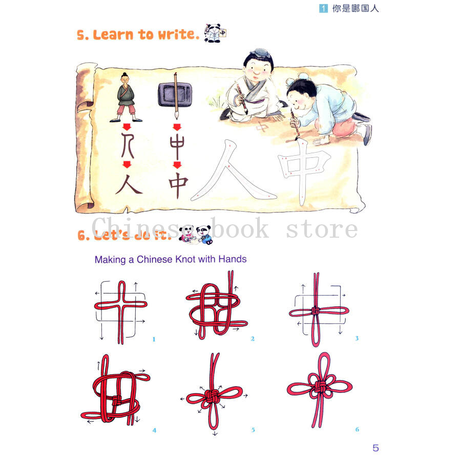 Chinese Paradise workbook 2 English verstion :The Fun Way to Learn ...