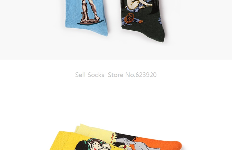 Hot Autumn winter Fashion Retro Women New Personality Art Van Gogh Mural World Famous Oil Painting Series Men Socks Funny Socks HTB19txnIVXXXXbBXFXXq6xXFXXXw