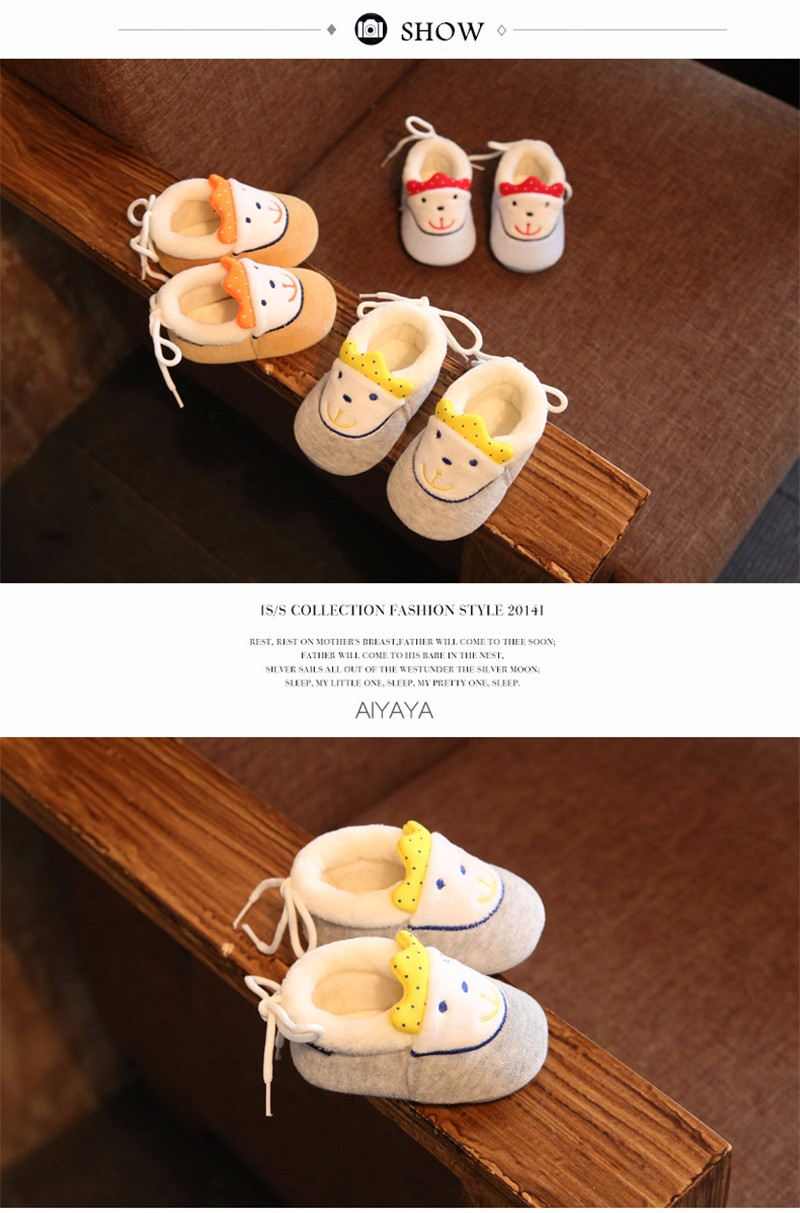 Baby Casual Shoes (11)