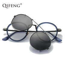 QIFENG Optical Eyeglasses Frame Men Women With Magnets Polarized Clip On Sunglasses Myopia Eye Glasses Spectacle QF054