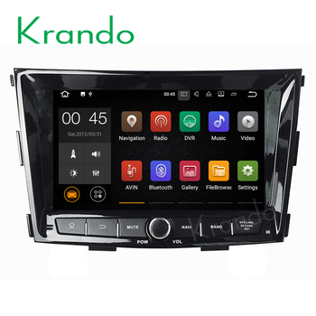 Krando 8 Android 8.0 car audio radio navigation multimedia system for Ssangyong Tivoli Tivolan 2015+ gps dvd player DAB+ image